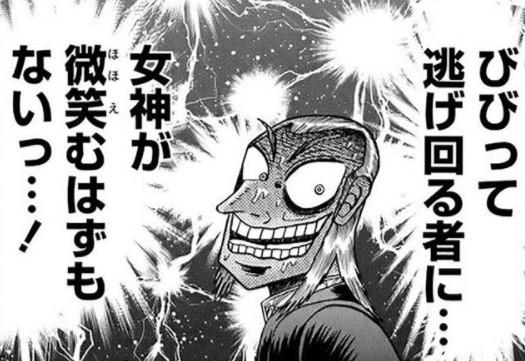 福本 伸行 おすすめ 漫画