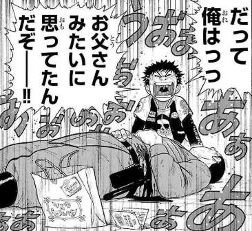 信長のシェフ ネタバレ 漫画 最終回