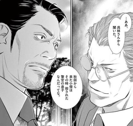 雪人 漫画 3巻 ネタバレ