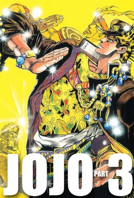 アニメ ジョジョ 無料 部 3 ジョジョの奇妙な冒険のアニメの1部・2部・3部・4部・5部の全話無料動画!dailymotionやnosub、ひまわりで消えてるけど見る方法は?